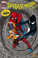 Spiderman Classic 3