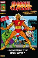 Marvel Classic 11