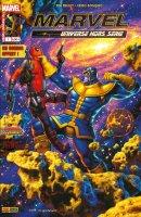 Marvel Universe HS 1