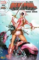All-New Deadpool HS 2
