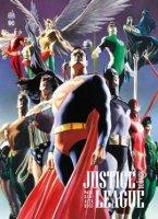 Justice League - Icones