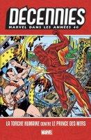 Les décennies Marvel - Les années 40 - Avril 2019