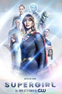 Séries DC sur CW : Supergirl